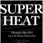JPSAスーパーヒート、マリブポイントで9/29(月)開催決定! 午前7:00集合