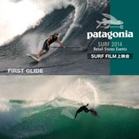 surf_flyer.jpg