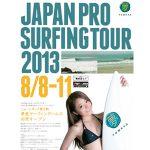JPSA ショートボード第3戦「夢屋サーフィンゲームス 田原オープン」明日からスタート。