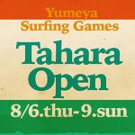 JPSA第4戦「夢屋サーフィンゲームス 田原オープン」男子ベスト16、女子ベスト8が決定