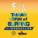 台湾オープンで活躍した仲村拓久未、西優司をフィーチャーしたハイライト映像が公開。