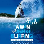 ASP史上初の台湾イベント「Taiwan Open of Surfing 」で、椎葉順が台湾初の勝利者となる。