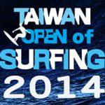 ASPメンズQS「Taiwan Open of Surfing」はベスト4が決定。松下諒大が日本チャンピオン。