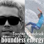 タナー・ヘンドリクソン/果てしないエナジー SURFMEDIA QUICK interview