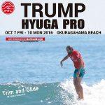 大原洋人がイベント最高点をマーク。大野修聖がインターフェアで敗退。TRUMP Hyuga Pro