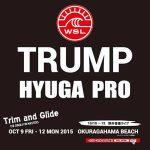 WSLジャパンツアー「TRUMP Hyuga Pro」が明日から宮崎県日向市小倉ヶ浜で開催。