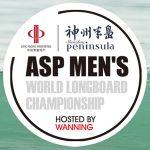 ASPメンズWLT「日月湾ASPワールド・ロングボード・チャンピオンシップ」がスタート。