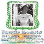 10月12日開催予定だった第一回洋之介メモリアルカップ葉山でPractical Sessionを開催。