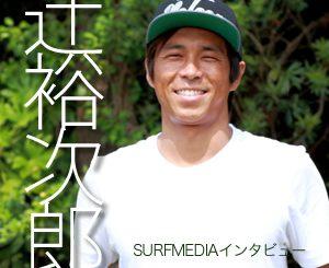 yujiro21.jpg