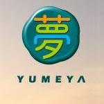 JPSAショート第3戦「夢屋サーフィンゲームス 田原オープン」は8月7日からスタート。
