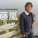 JPSA2016グランドチャンピオンの加藤嵐インタビュー「Go to the next stage」