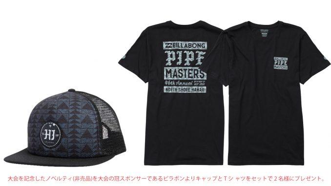 cap_tshirts