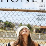 BEACHLIFE STYLE MAGAZINE「HONEY」が12月7日に発売