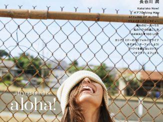 honey015-cover