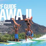 NALU 2017年1月号 は「ザ・サーフガイド・ハワイ」&木村拓哉の連載がスタート