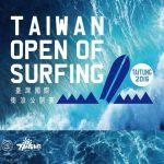 リージョナルチャンプは誰の手に。 WSLジャパン最終戦「Taiwan Open of Surfing」23日開幕。