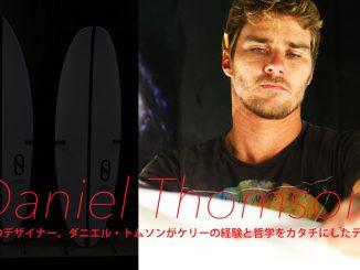 Daniel Thomson