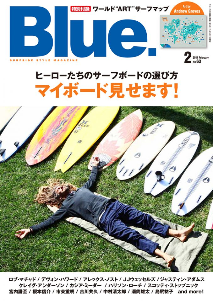 _cover_blue63