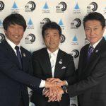 日本サーフィン連盟が、サーフィン日本代表を選出するため、81名の強化指定選手を発表