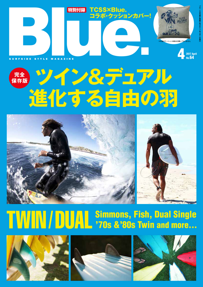 __Blue64_Cover_1000