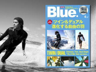 Top_Blue64_A