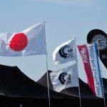 日本初開催となったNSA、JPSA、WSL JAPAN合同「国内強化合宿」が千葉県鴨川で開催