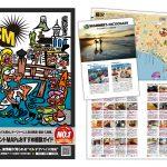 BEACH COMBING マガジン 2017 4月下旬より全国サーフショップなどで無料配布がスタートします。