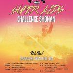 シェーン・ドリアン来日。WSL「Billabong Super Kids Challenge Shonan」4/30鵠沼海岸で開催