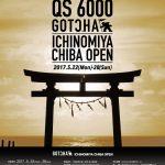 WSL-QS6000【ICHINOMIYA CHIBA OPEN】志田下にて開催。ジャパントライアルも実施。女子はQS3000へ格上げ