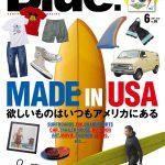 Blue.65号が5月10日に発売! 今月号のテーマは『MADE IN USA』その魅力がどこにあるのかを探る。