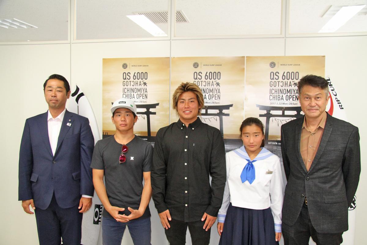 ワールドサーフリーグジャパン代表 近江俊哉氏、一宮町サーフィン業組合 組合長の鵜沢清永氏も出席