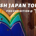 試乗会や映画上映など。サーフィンの魅力を伝える伊豆下田のイベント「FISH EXHIBITION 下田」開催