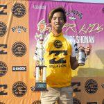 小笠原由織、佐藤利希、中塩佳那が優勝。日本を未来を育てる「ビラボン・スーパーキッズ・チャレンジ」