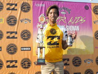 カデット・アンダー16で大逆転優勝した小笠原由織