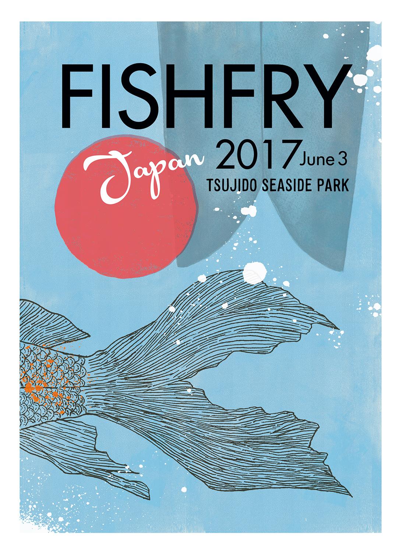 fishfry2017