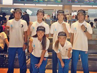 がんばれ!波乗りジャパン! photo from riki SNS