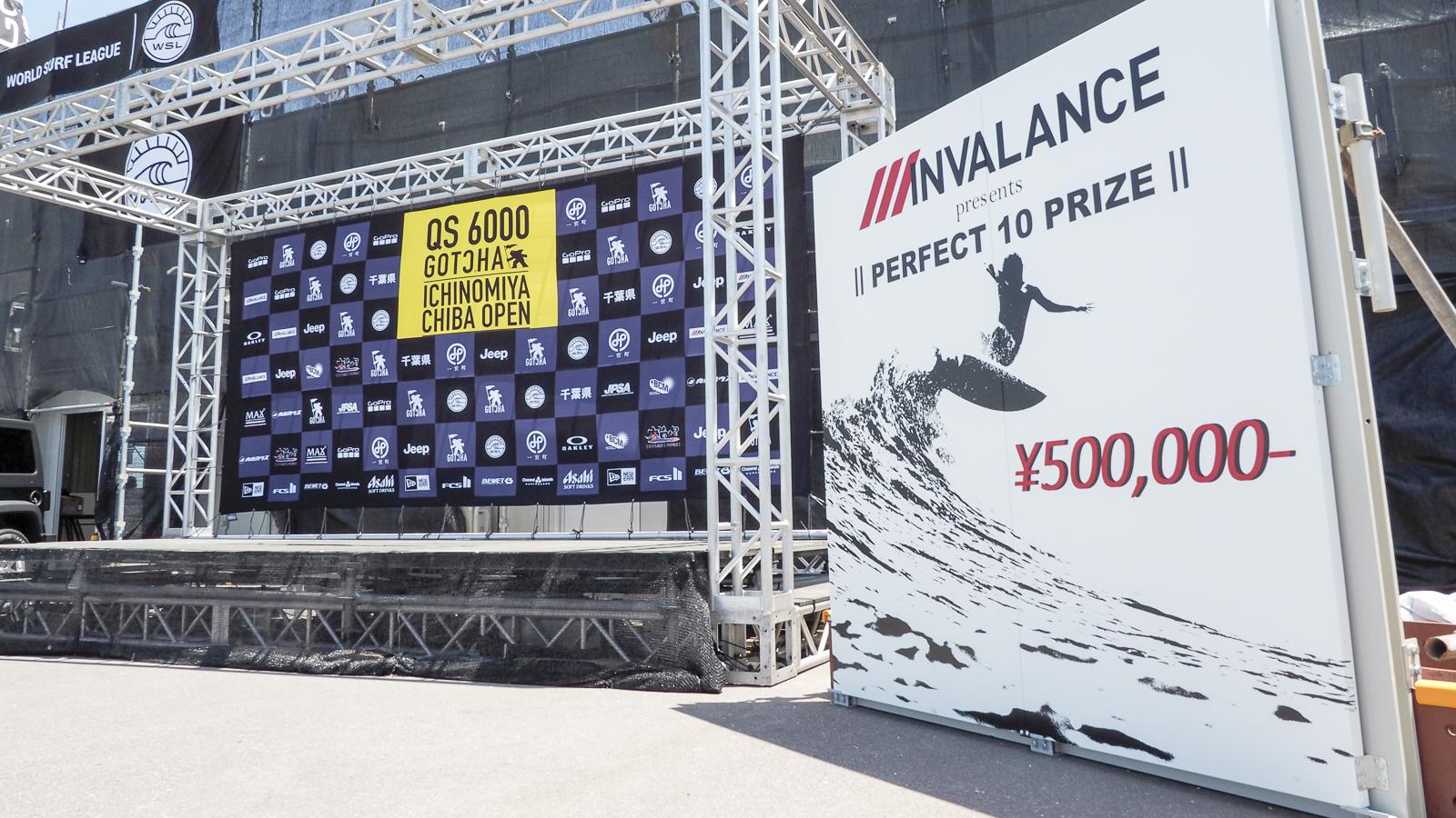 今年も10ポイント出したら、INVALANCEから50万円!