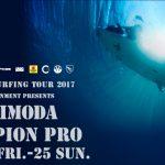 JPSAショート第2戦「伊豆下田 CHAMPION PRO」が明日6/23(金)伊豆白浜で開幕。大橋海人がSシードで出場