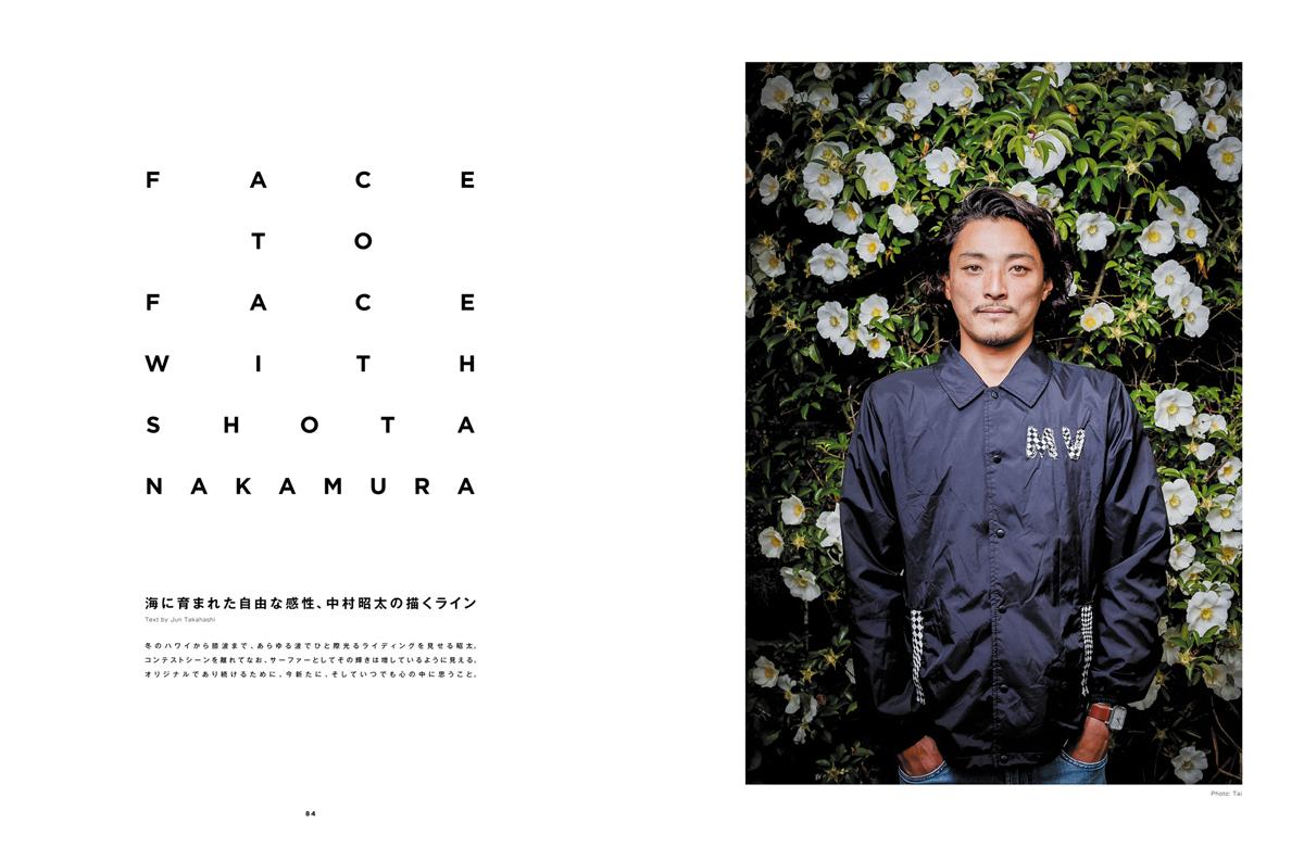 03-interview