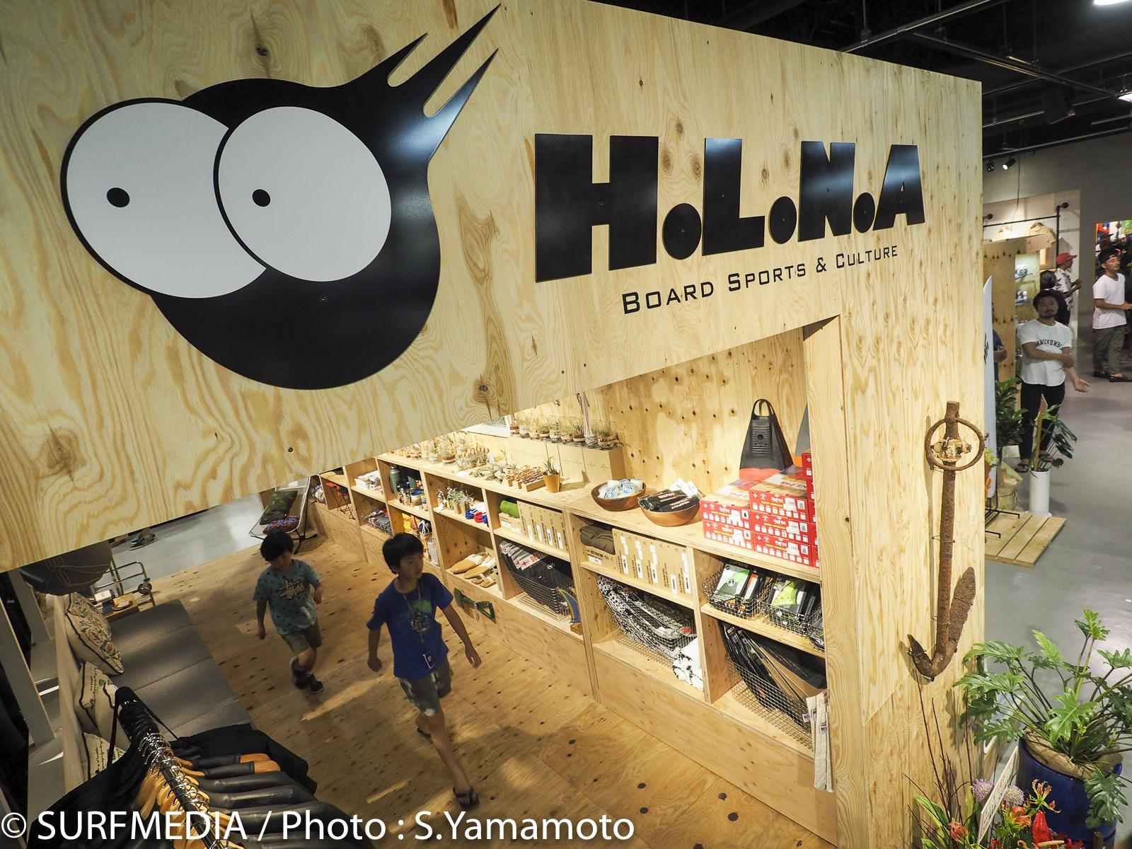 HLNA-6090027