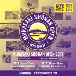 今年で6年目を迎える、国内最大のサーフフェスティバル「MURASAKI SHONAN OPEN」今年も開催決定。