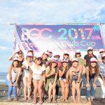 女だらけのサーフィン大会。一宮町体育協会ビーチフェスタ『第8回BeachGirlClubカップ』リポート