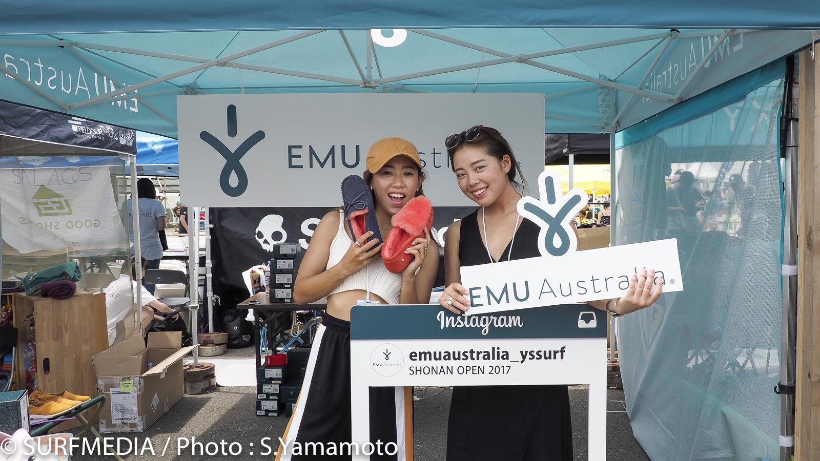 emu natsuki suda marin shimada-7170037