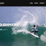 QS世界ランク10位の大原洋人がオフィシャルサイト「hiroto-ohhara.com」をオープン。