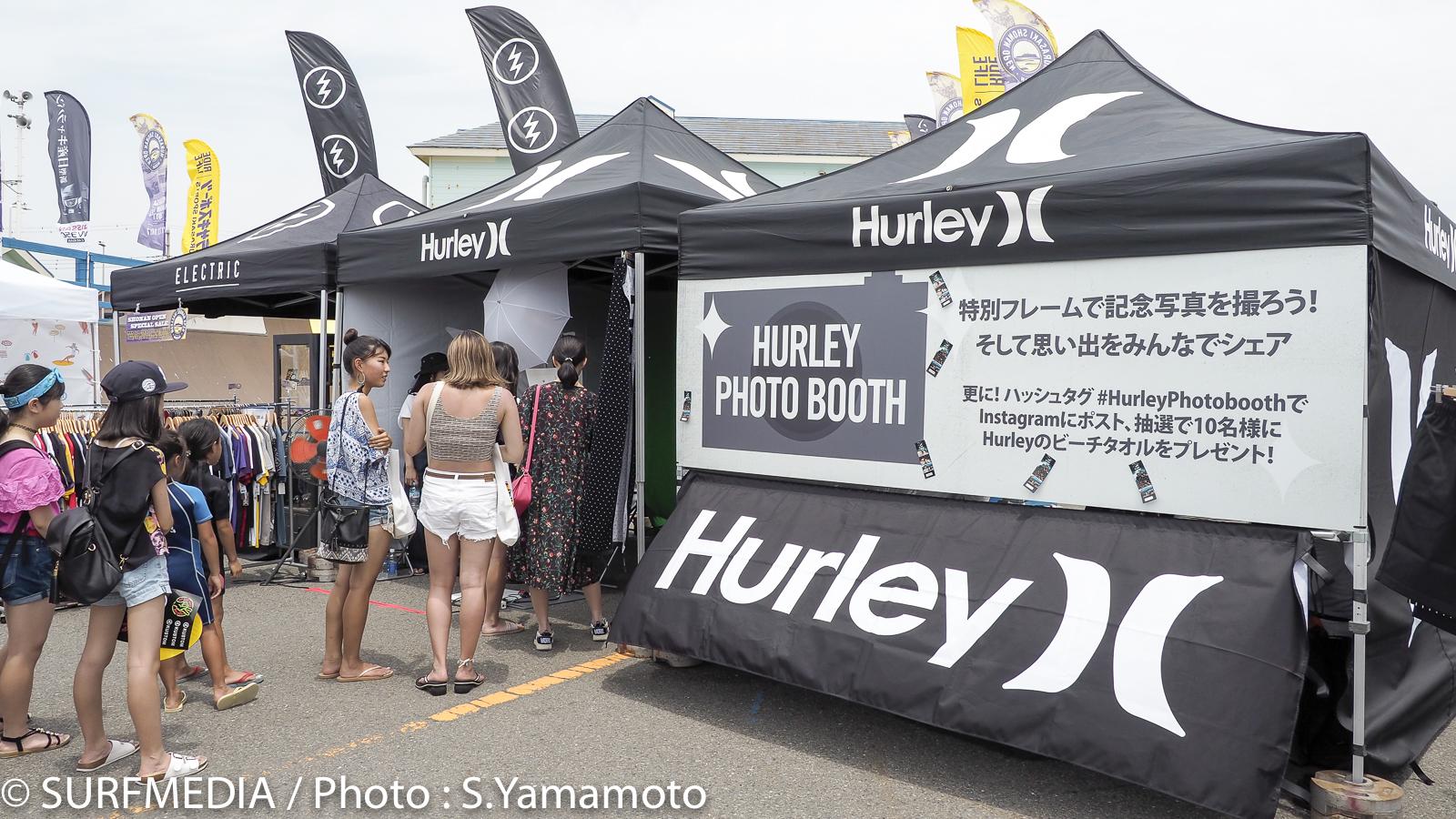 hurley-7170029