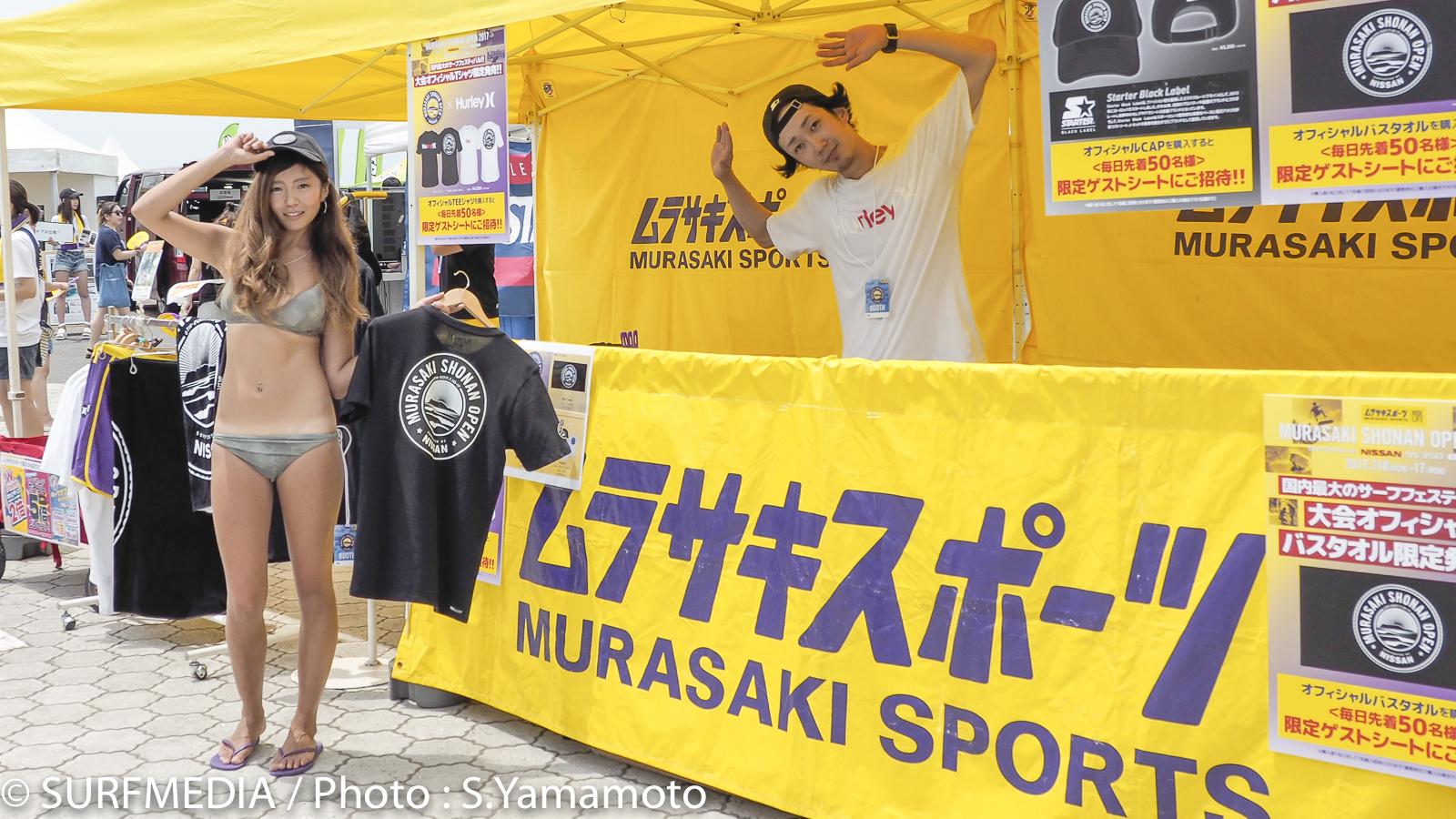 murasaki-2-7170004