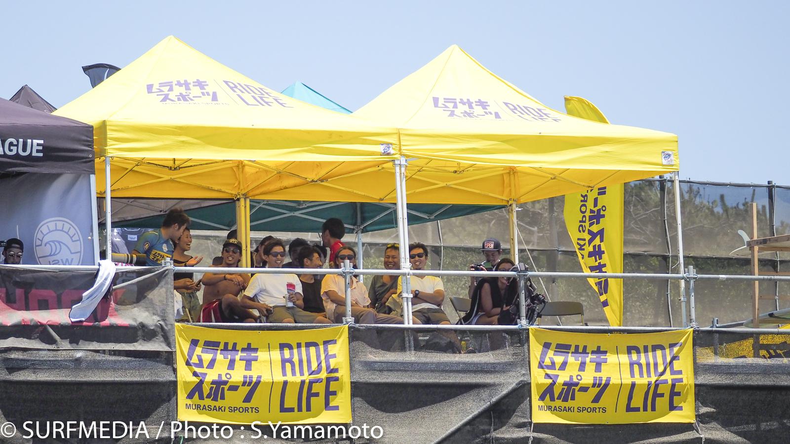 murasaki-7153242