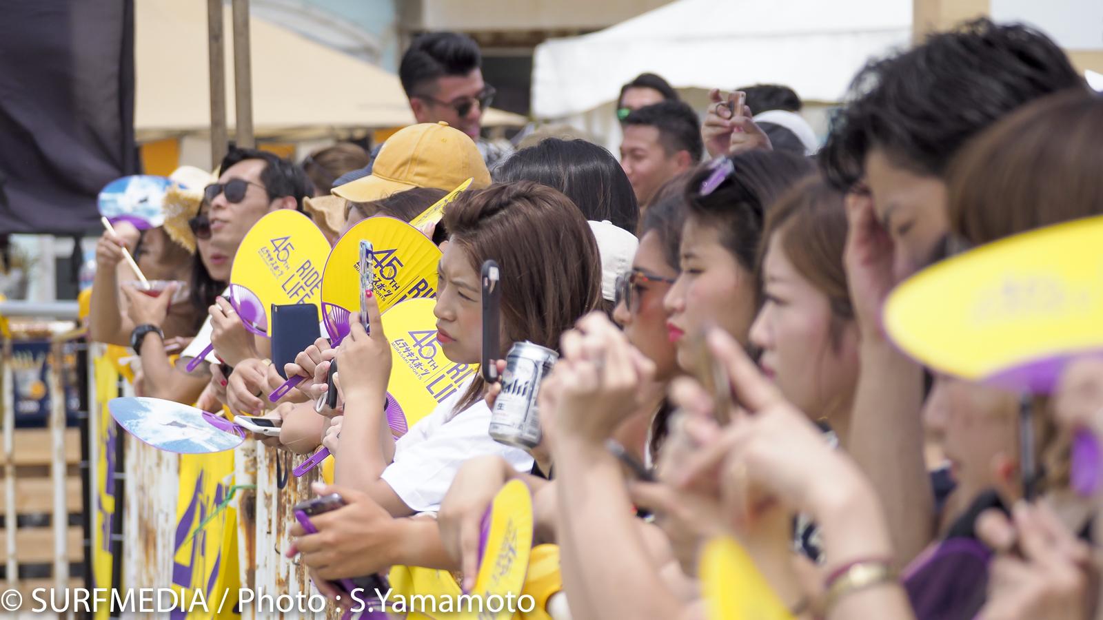 murasaki-7170142