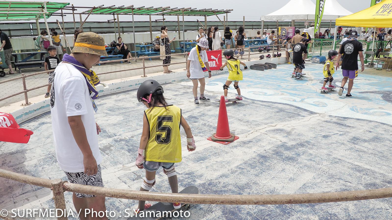 murasaki kids-7170068