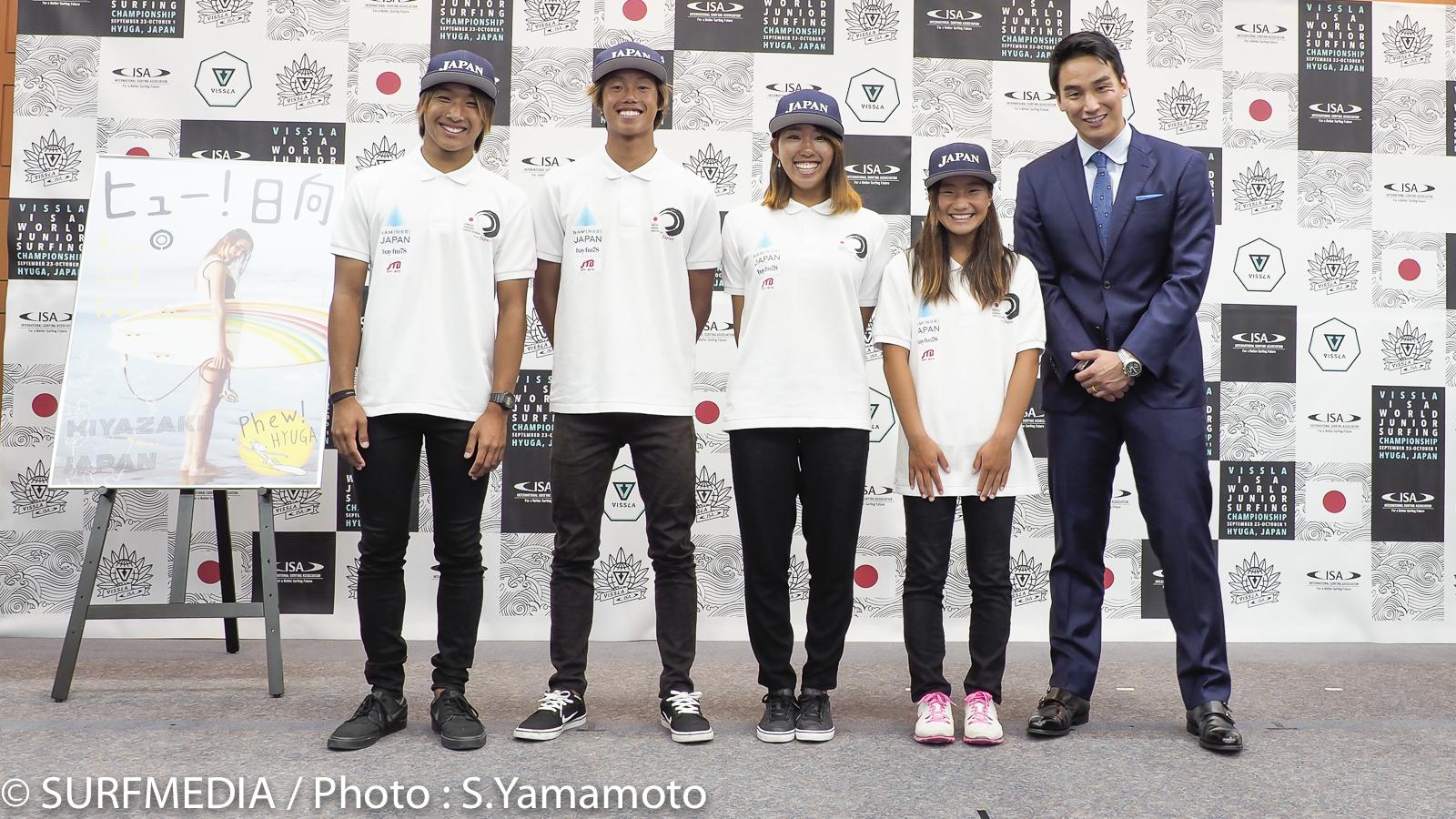 リオ五輪競泳代表の松田丈志氏が大会アンバサダー就任。写真右側